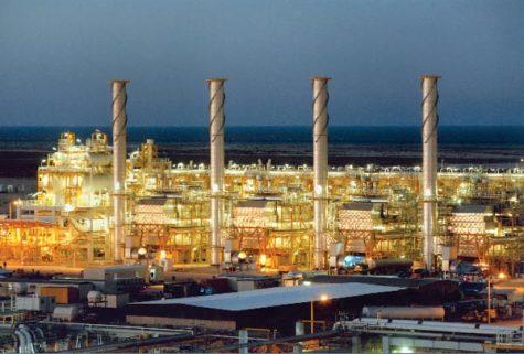 Qatar Exits the OPEC